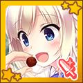 【ホワイトD18】コニー