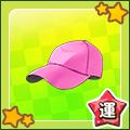 【運動部】帽子