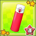 【運動部】水筒