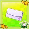 【帰宅部】財布