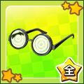 【全部活】眼鏡