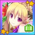【姫狩り】思春期リリィ