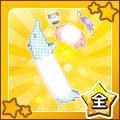 【全部活】寝具メーカー